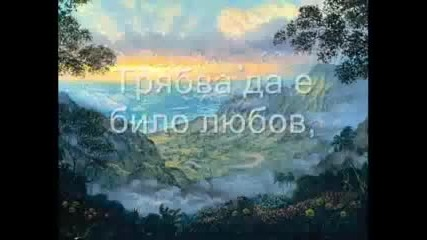Roxette - It must have been love Трябва да е било любов + Бг Превод