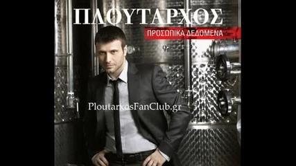 Giannis Ploutarxos - Xtupa Kardia Mou (new 2010)