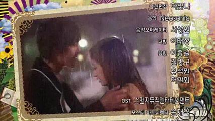 Baek Seung Jo & Oh Ha Ni One Direction - Steal My Girl (lyrics).mp4
