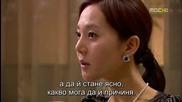 Бг субс! Royal Family / Кралско семейство (2011) Епизод 7 Част 2/3