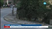 Ромите в Гърмен блокираха главния път през града