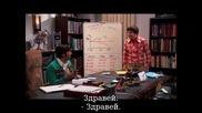 Теория за Големия взрив сезон 5 еп 14 Бг Суб