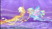 Блум спасява сестра си Дафни