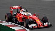 Проблемите на Ферари