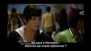 Неловко - Awkward Season 02 Episode 03 - Three's a Crowd [bgsub]