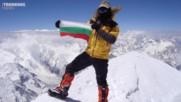 Българинът, покорил 10 от най-високите върхове в света