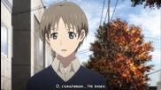 Sakurako-san no Ashimoto ni wa Shitai ga Umatteiru - 09 [ Бг субс ]