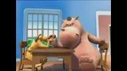 Pixar - Хипопотамчето Играе На Канадска