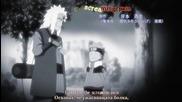Naruto Shippuuden 133 bg subs Високо Качество