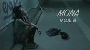 Мона - Може Би ( Официално Видео )