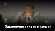 Всеки Един Българин Трябва Да Изгледа Това Видео 2011