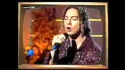David Bisbal - Noche De Fiesta Se Acaba