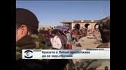 Сълзотворен газ и огнестрелно оръжие срещу антиправителствени демонстранти в Триполи