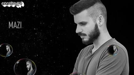 Ανδρέας Μπικάκης - Μαζί - заедно