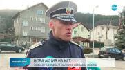 """Започва нова акция на """"Пътна полиция"""""""