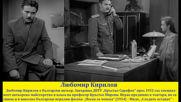 Алманах на български артисти Е03