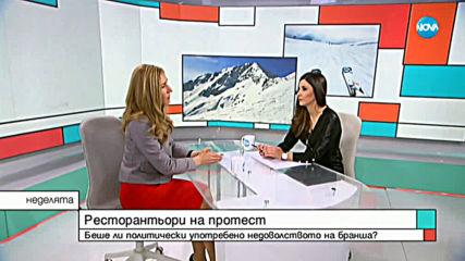 Ангелкова: Януари протича по-трудно за зимните ни курорти