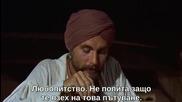 Златното пътешествие на Синбад (1973)