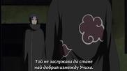 [ Bg Sub ] Naruto Shippuuden - Епизод 141