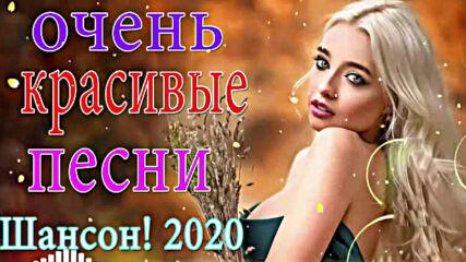Топ 30 Русский Шансон! Лучшие песни любимых исполнителей! Сборник хитов.