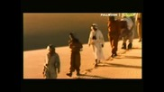 Dune - Rainbow To The Stars High Quality