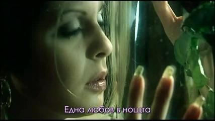 Вероника - Една любов