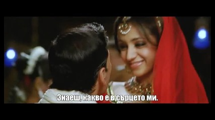 Бг Превод Khatta Meetha - Sajde
