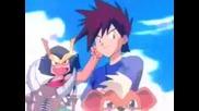 Pokemon Orange League - Opening