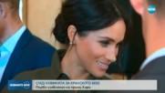 СЛЕД НОВИНАТА ЗА КРАЛСКОТО БЕБЕ: Принц Хари направи първо официално изявление