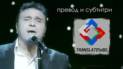 Супер Яко Гръцко ! Alekos Zazopoulos - Aharistia