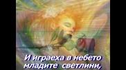 Ефрем Амирамов - Соловей и роза