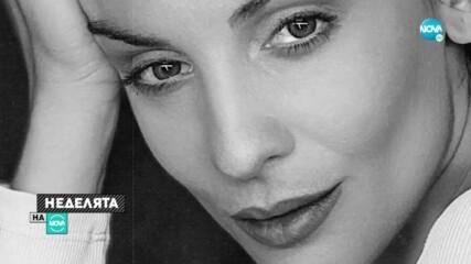 Диана Димитрова: Не обичам да играя в живота