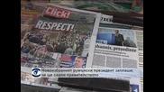 Новият румънски президент поиска цялата власт