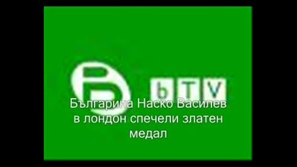Англичанка - Btv Новините
