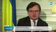 Русия започна мащабни учения в Крим