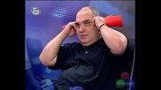 Music Idol 2 Александра Арсова Гонят Момичето Изпълненята на Фънки 27.02.2008