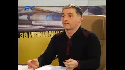 Диагноза с Георги Ифандиев (5.02.2014 г.) – България обречена на комунизъм