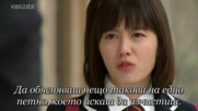 Boys Over Flowers E16