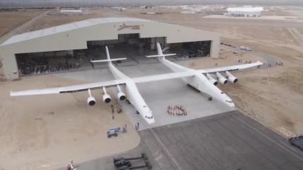 Сащ построиха най-големия самолет в света