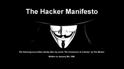 The Hacker Manifesto