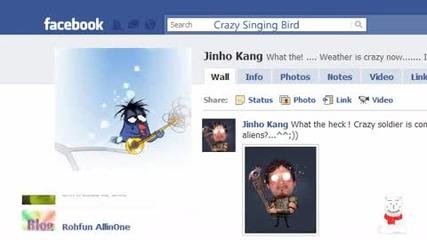 На Коледа /crazy Singing Bird
