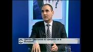 """Цветан Цветанов: Станишев говори в България за """"Южен поток"""" едно, а в Брюксел - съвсем друго"""