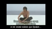 [бг превод] James Blunt - You Are Beautiful