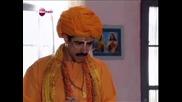 Индия - любовна история 54 еп. (caminho das Indias - bg audio)