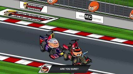 Гран При на Унгария Формула 1 Сезон 2013