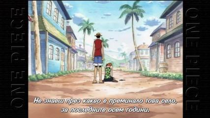 [ Bg Subs ] One Piece - 281