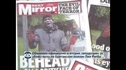 Обвиниха официално в убийството на Лий Ригби и втория нигериец
