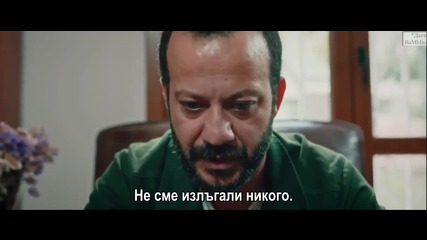Dunyanin En Guzel Kokusu 2/ Най-прекрасният аромат на света 2- част 1, Bgsubs