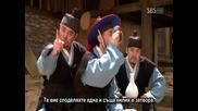 [ Bg Sub ] Iljimae - Епизод 7 - 1/3