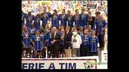 Интер - шампион 2008/2009
